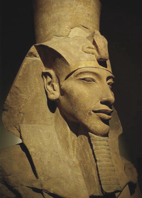 Modele 3d Pharaon Egyptien