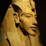 "Visual ""bust of Akhenaten"""
